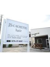 ジェイエスカシェット(JS CACHETTE)