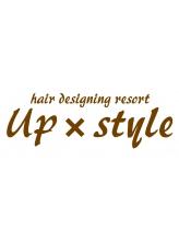 アップスタイル(Up style)