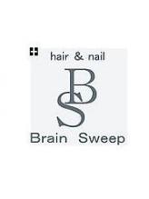 ブレインスイープ(Brain Sweep)