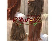 ヘアメイク エクルール(HairMake equroole)の詳細を見る
