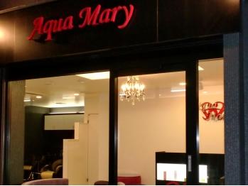 アクアマリー(Aqua Mary)(大阪府大阪市住之江区)
