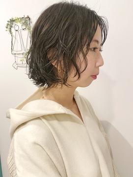 【三ツ井純】大人可愛い レイヤーボブパーマ ダークアッシュ