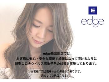 ヘアースタジオ ザ エッジ 新三田店(Hair Studio The edge)(兵庫県三田市/美容室)