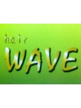 ヘアーウェィヴ(hair WAVE)