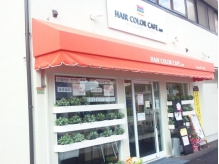HAIR COLOR CAFE . 369