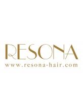 リゾーナ(RESONA)