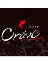 ヘア クレイヴ(hair Cra've)