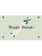 マジックハンドワン(MagicHand1)