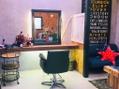 ヘアサロン アイリー(Hair Salon IRIE)(美容院)