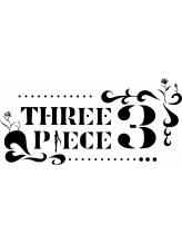 スリーピース(THREE PIECE)