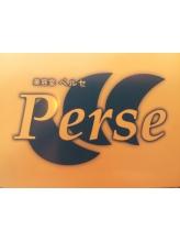 美容室 ペルセ(Perse)