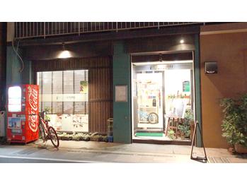 イデアストア IDEA STORE(鹿児島県鹿児島市)