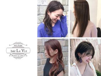 ヘアラヴィ(hair La Vie)(大阪府堺市北区/美容室)