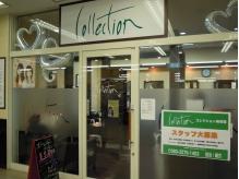 コレクション 高崎井野店