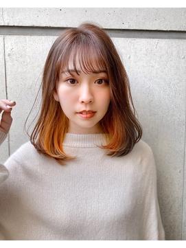 ロブレイヤーインナーカラーオレンジベージュ【riko荒木】
