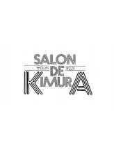 サロン ド キムラ