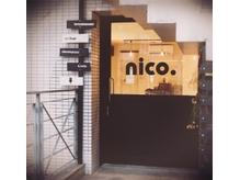 ニコ(nico)の詳細を見る