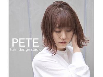ペテ ヘアーデザインスタジオ(PETE)(鹿児島県霧島市)