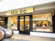 イチゴ ふじみ野店(ICH GO)の詳細を見る