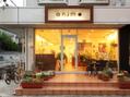 アニモ 吉川店(animo)