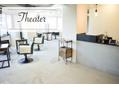 シアター(Theater)