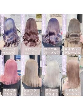 ホワイトカラー/ピンクカラー/ラベンダーベージュ/艶カラー