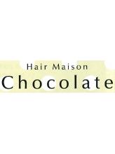 ヘアメゾンチョコレート(Hair Maison Chocolate)