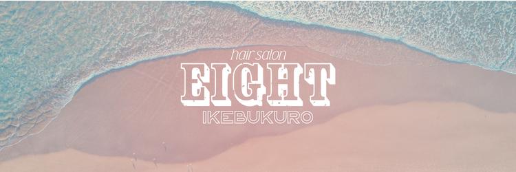 エイト 池袋店(EIGHT ikebukuro)のアイキャッチ画像
