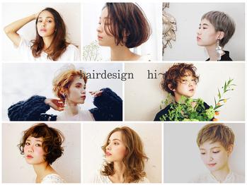ヘアーデザイン ハイカラ(hair design hi~)(大阪府大阪市住吉区)