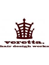 ベレッタ(veretta)