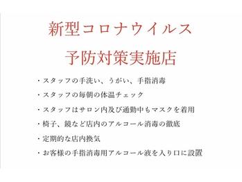 アンゲロ(ANGELO)(奈良県生駒市)