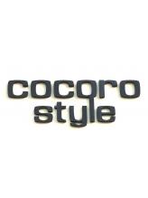 ココロスタイル(cocorostyle)