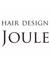 ヘアーデザイン ジュール(Hair Design JOULE)