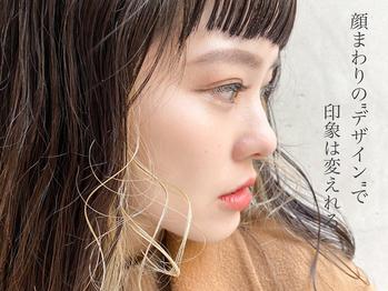 ヘアアンドメイク スリール(Hair&make Sourire)(大阪府大阪市西区)