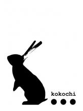 ココチ サロン(KOKOCHI SALON)