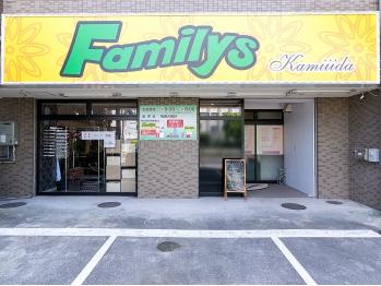ファミリーズ 上飯田店