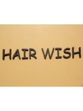 ヘア ウィッシュ 小束山店(HAIR WISH)