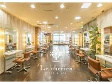 Hair&Care  Le Cherien 【ルシェリア】
