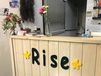 ライズ美容室(RISE)(鹿児島県鹿屋市/美容室)