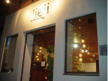 Hair workshop Jieji 【ジィージ松戸店】