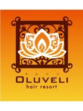 オルベリヘアリゾート(OLUVELI hair resort)