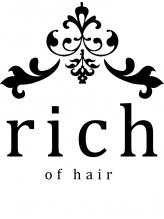リッチ オブ ヘアー(rich of hair)