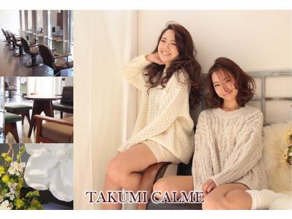 タクミカルム TAKUMI CALME image