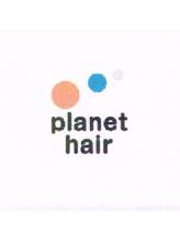 プラネットヘアー(planet hair)