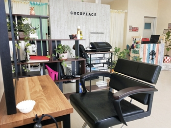 ココピース(hair salon CoCopeace)(沖縄県南城市/美容室)