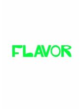 フレーバー(FLAVOR)
