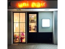 ユニ ヘアー(uni hair)