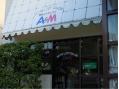 ヘアサロン「エイ アンド エム A&M 美容室」の画像