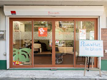 ラズープリットin bloom(神奈川県横浜市旭区/美容室)
