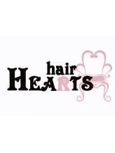 ヘアーハーツ(hair HEARTS)